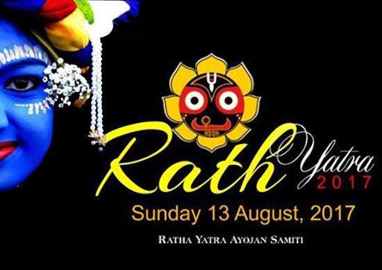 Sri-Jagannath-Rath-Yatra-2017