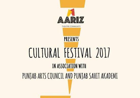 Cultural Festival 2017
