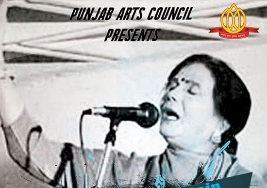Gurmeet Bawa ji Live at Teeyan Teej Diyan