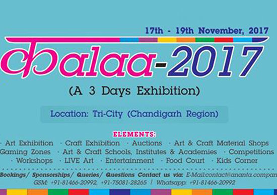 Kalaa-2017--The-Art-and-Craft-Festival