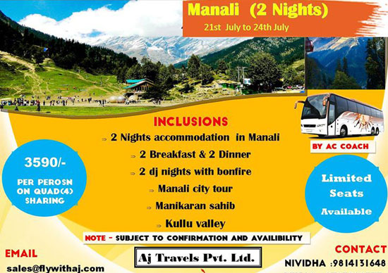 Manali trip) July 21 to 24