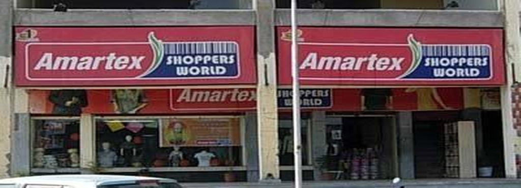 Amartex Shoppers World