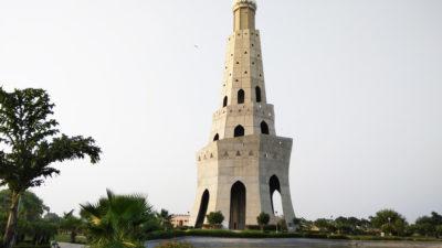 Fateh Burj Chappar Chiri