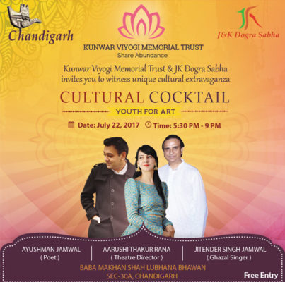 Cultural Cocktail: Youth for Art