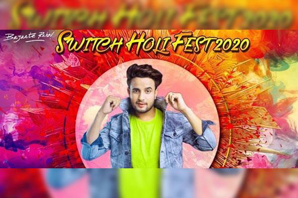 Switch Holi Fest 2020 Ft. R Nait In Zirakpur